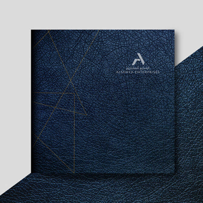 Alshaya Brochure Design